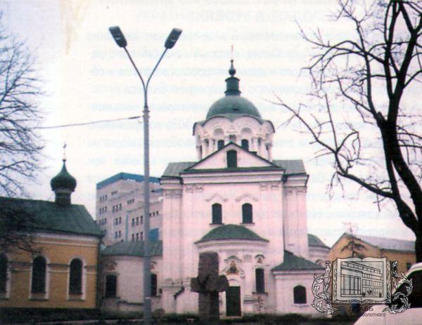 grugorov_cerkv_mukolu.jpg