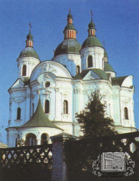 grugorov_sobor_rizdva_bogorod.jpg