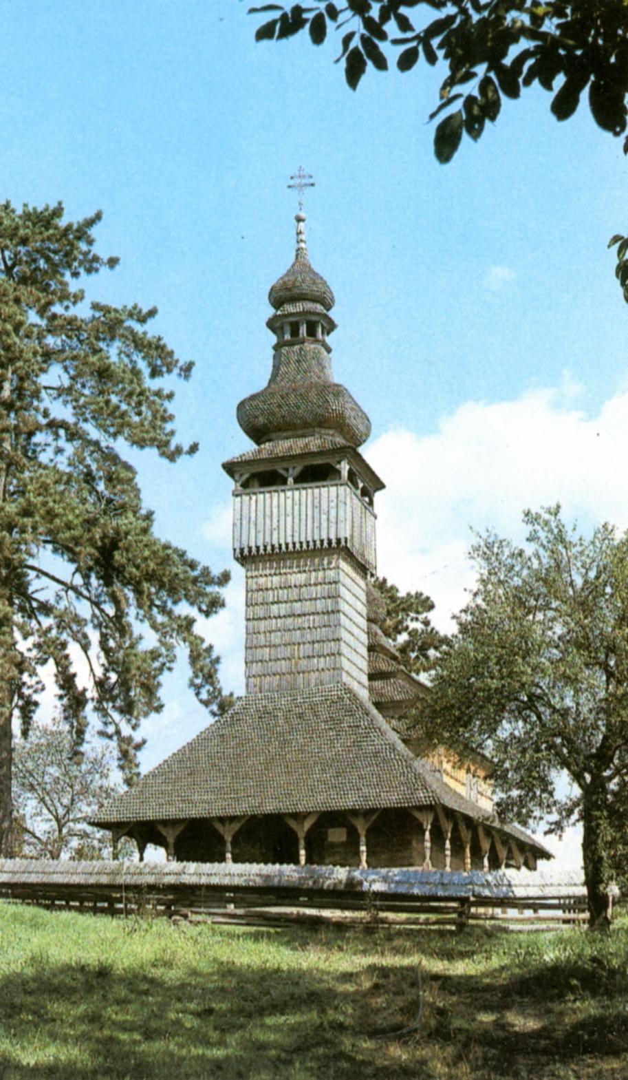 uzhgorod_-_zakarpatskiy_muzey_narodnoyi_arhitekturi_i_pobutu_1.jpg