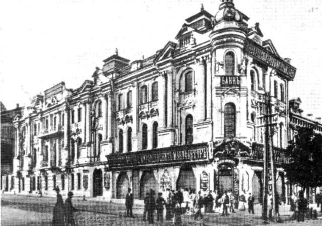 promyslovyy_bank.jpg